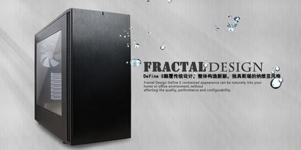Fractal Design Define S侧透版 评测图解